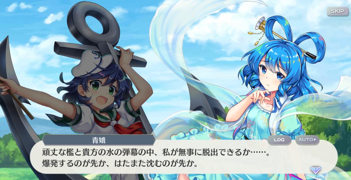 f:id:daishou:20210314143956p:plain