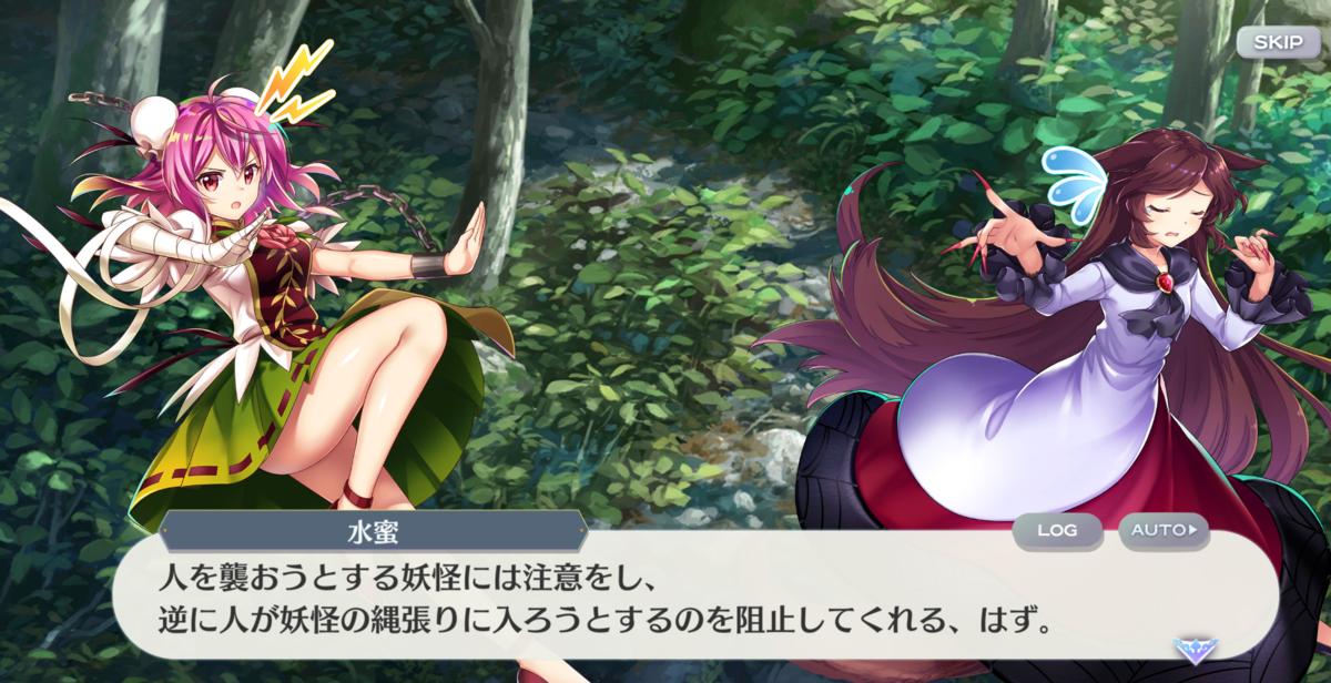 f:id:daishou:20210315211917p:plain