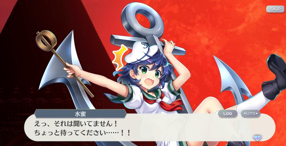 f:id:daishou:20210315212120p:plain