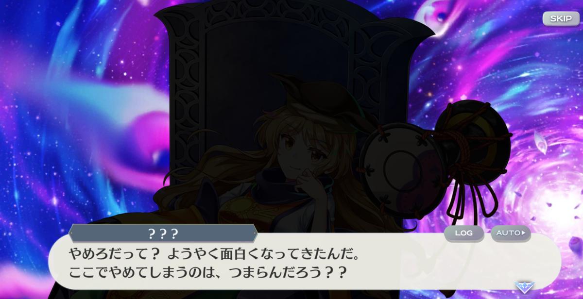 f:id:daishou:20210316221144p:plain