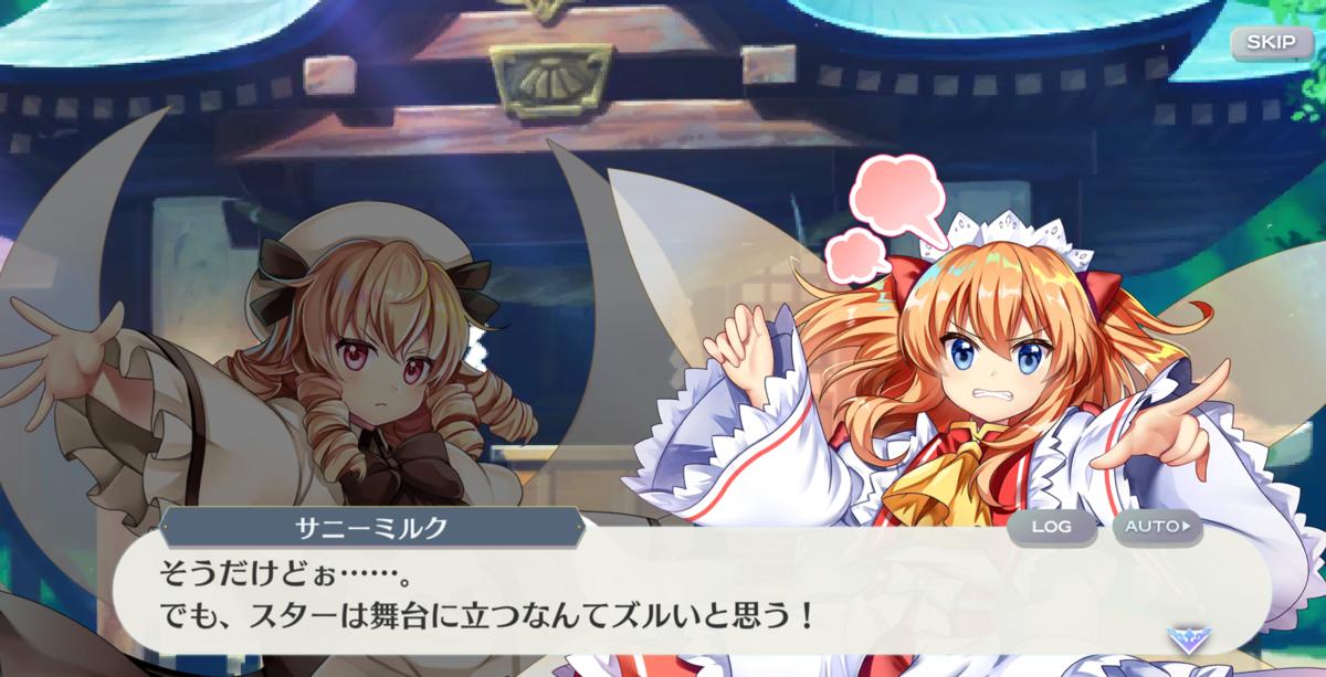 f:id:daishou:20210316221415p:plain