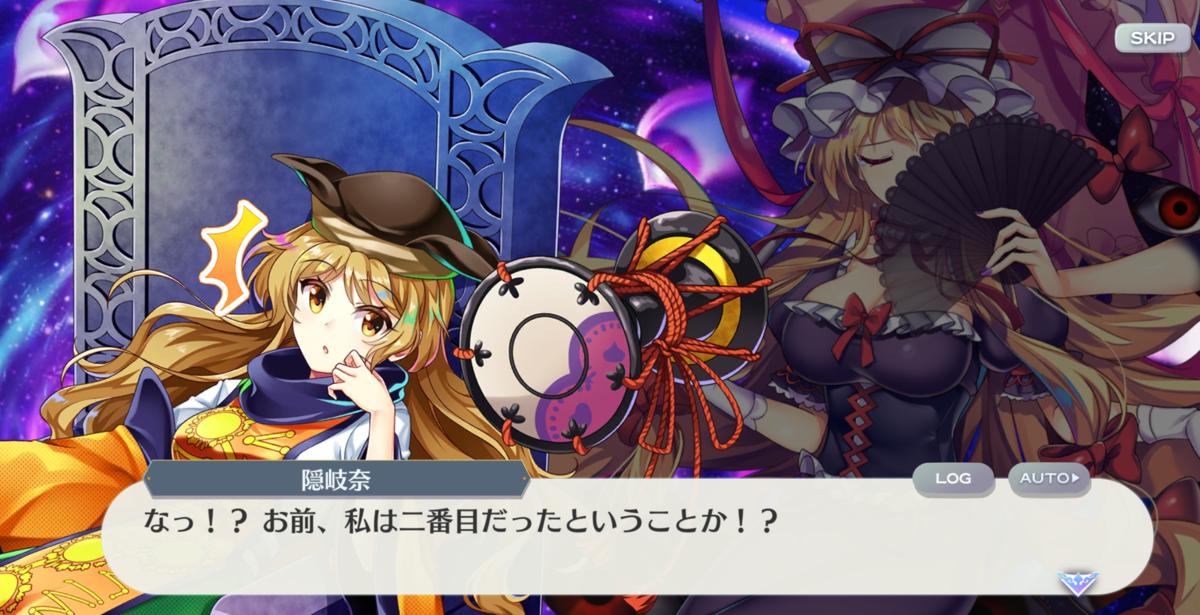 f:id:daishou:20210317212309p:plain
