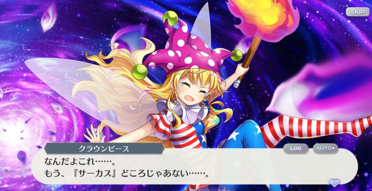 f:id:daishou:20210317212522p:plain