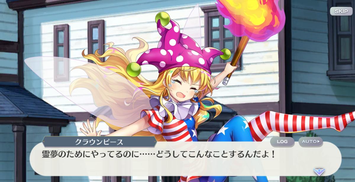f:id:daishou:20210318211326p:plain