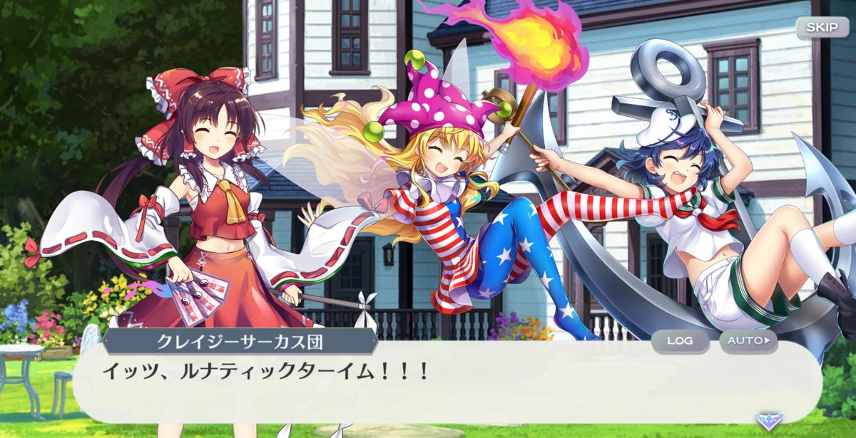 f:id:daishou:20210318211808p:plain