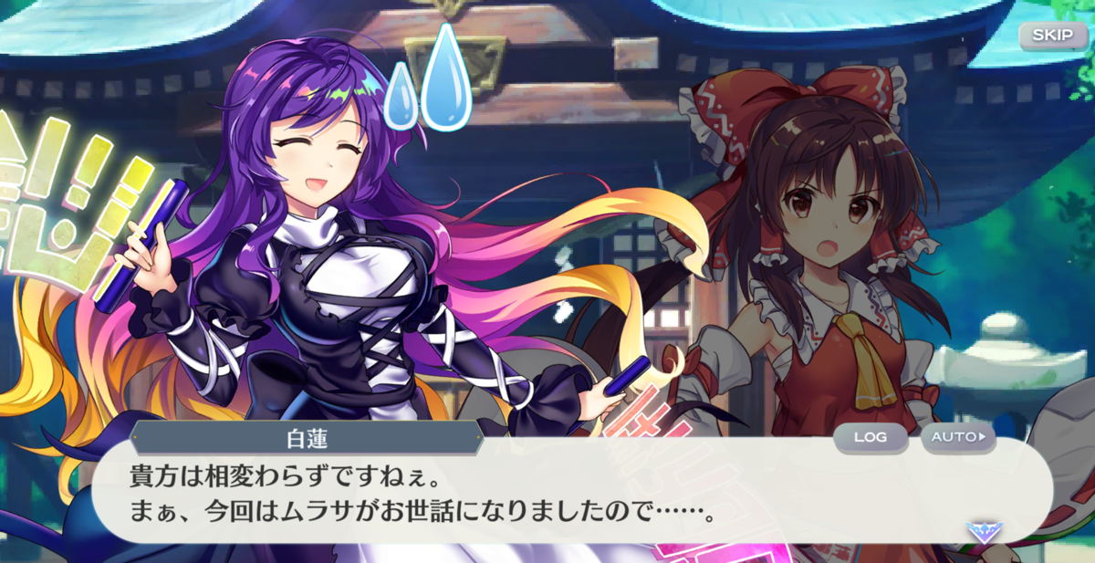 f:id:daishou:20210319213751p:plain