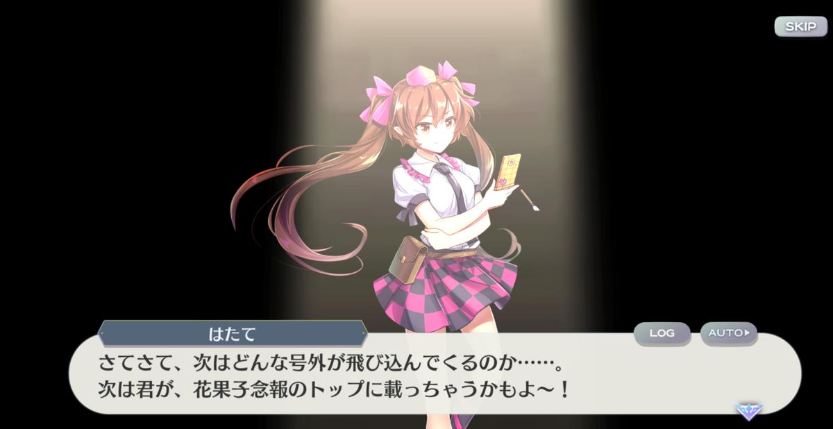 f:id:daishou:20210319214536p:plain