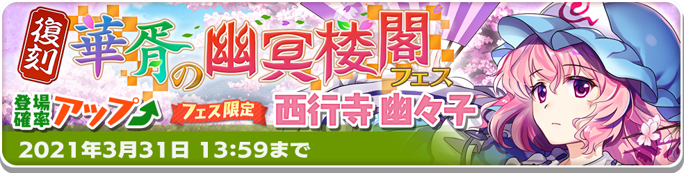 f:id:daishou:20210322225402p:plain