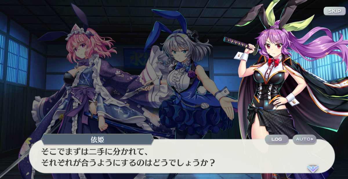 f:id:daishou:20210324224322p:plain