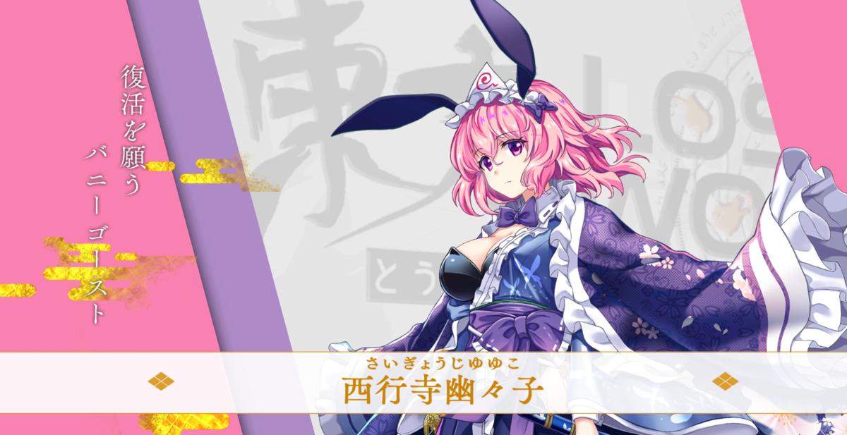 f:id:daishou:20210324224426p:plain
