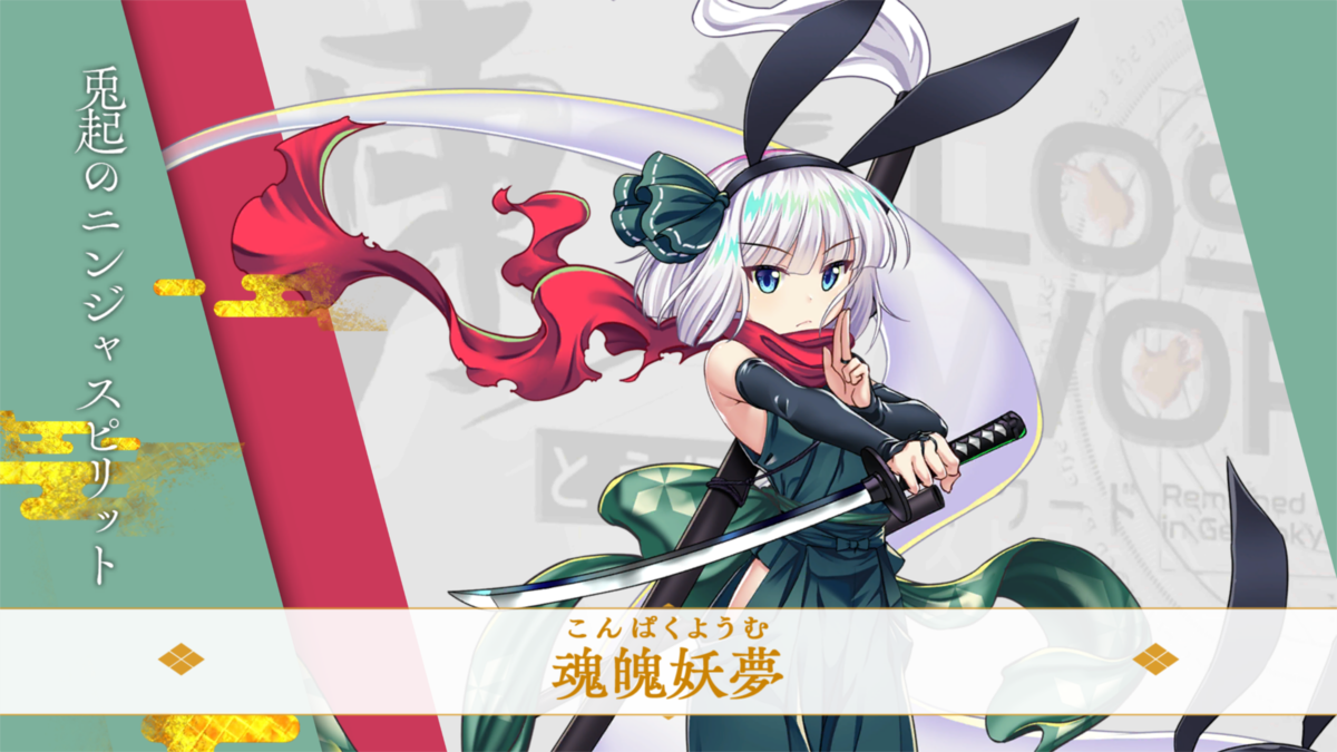 f:id:daishou:20210324224455p:plain