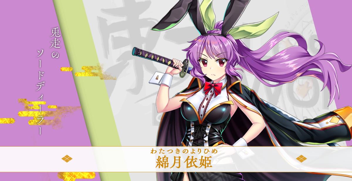 f:id:daishou:20210324224555p:plain