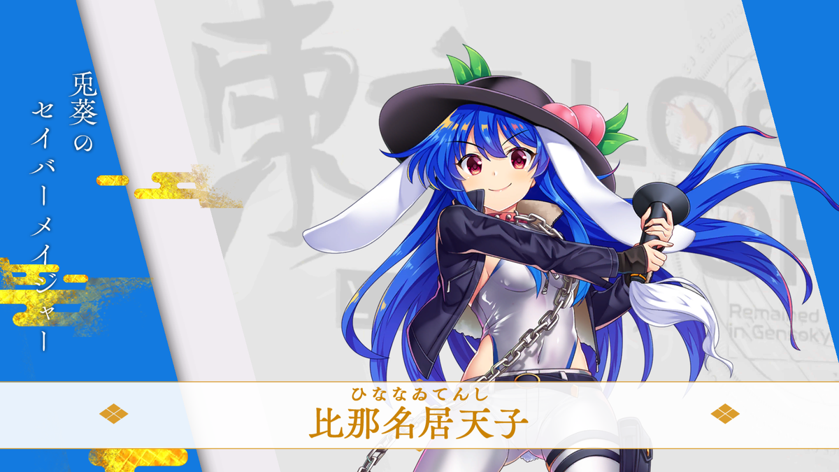 f:id:daishou:20210324224632p:plain