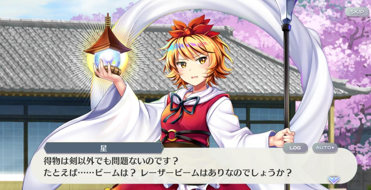 f:id:daishou:20210325214811p:plain
