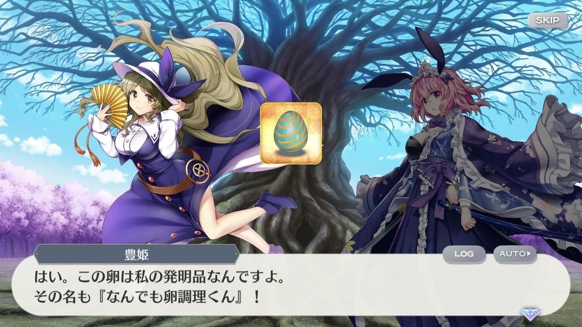 f:id:daishou:20210327174230j:plain