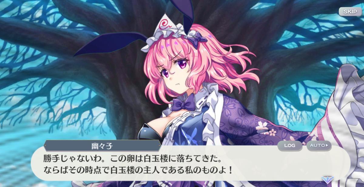 f:id:daishou:20210327174526p:plain