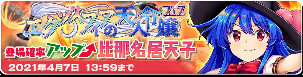 f:id:daishou:20210329212439p:plain