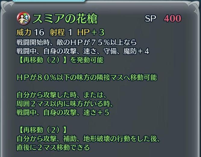 f:id:daishou:20210405223532j:plain