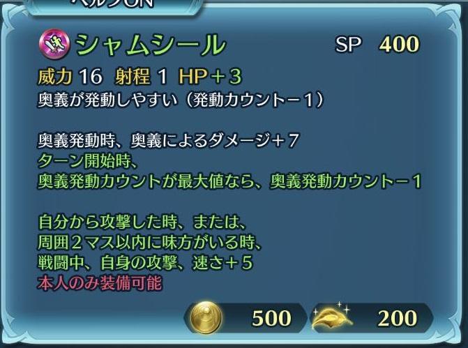 f:id:daishou:20210405223552j:plain