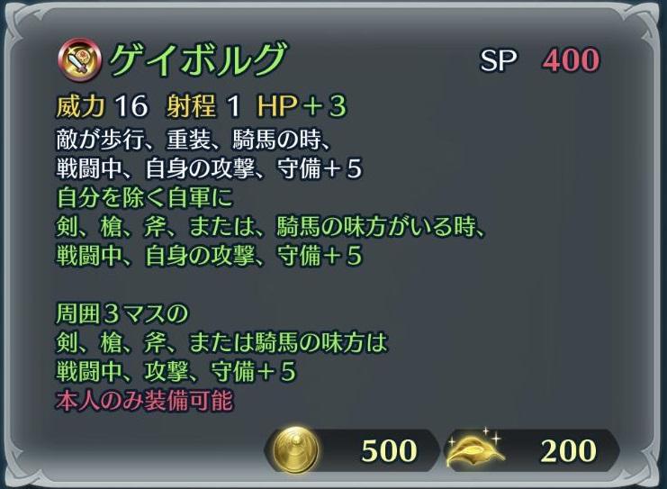 f:id:daishou:20210405223640j:plain
