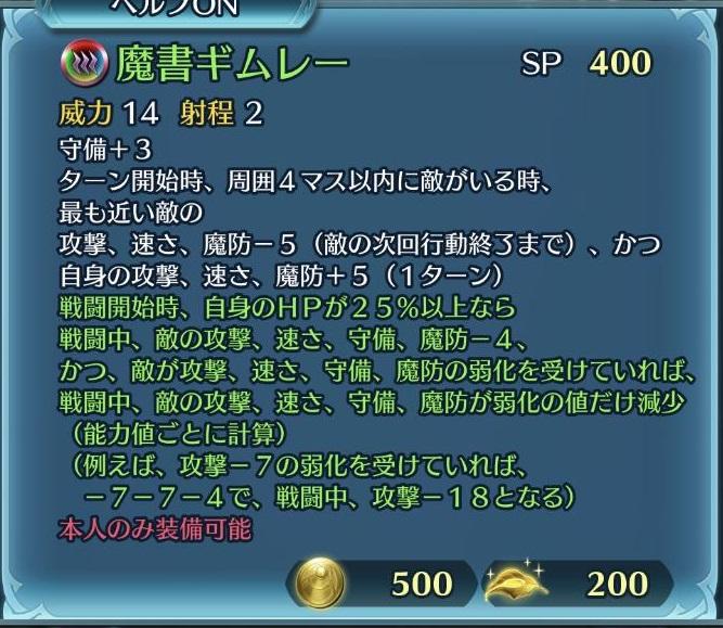 f:id:daishou:20210405223657j:plain