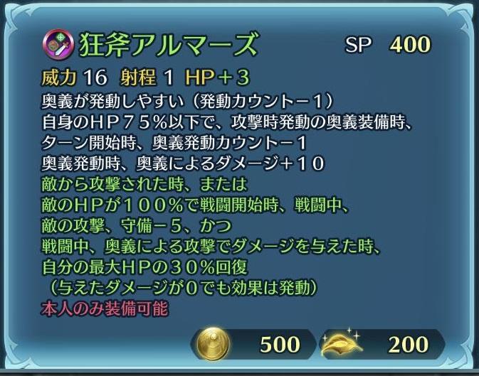 f:id:daishou:20210405223715j:plain