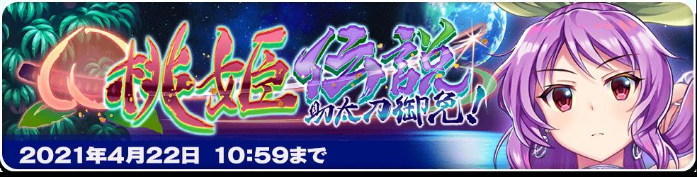 f:id:daishou:20210405230949p:plain