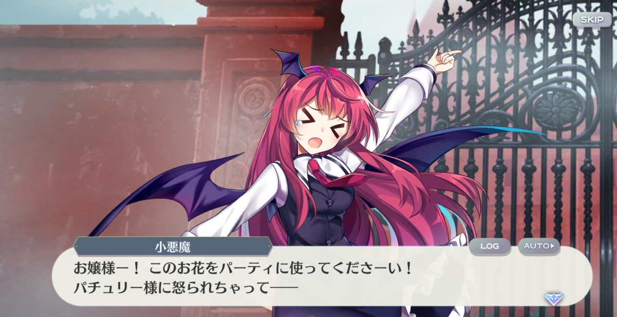 f:id:daishou:20210408215800p:plain