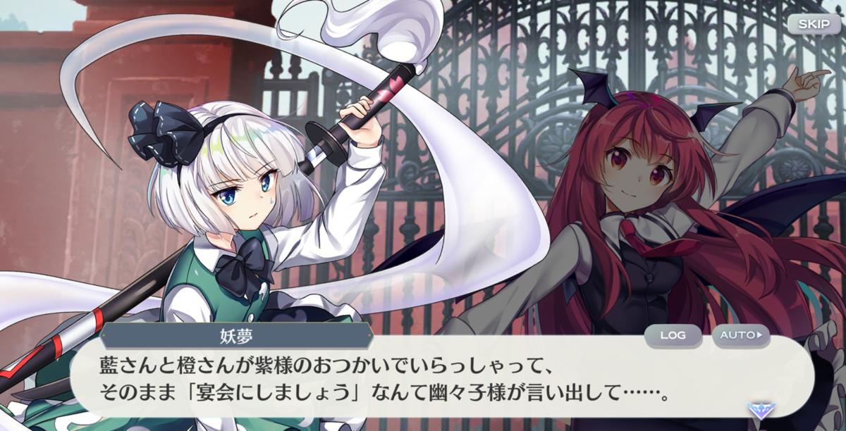 f:id:daishou:20210409222635p:plain