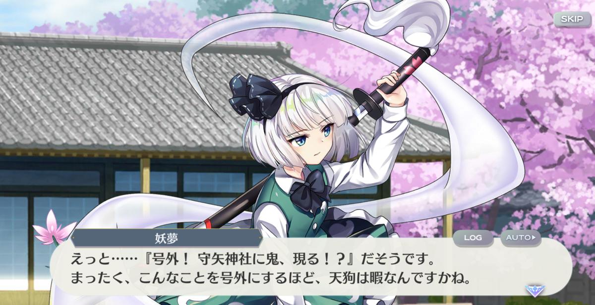 f:id:daishou:20210409222838p:plain