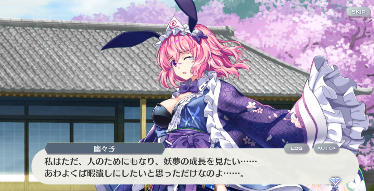 f:id:daishou:20210410200007p:plain