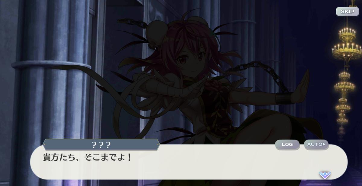 f:id:daishou:20210412210138p:plain