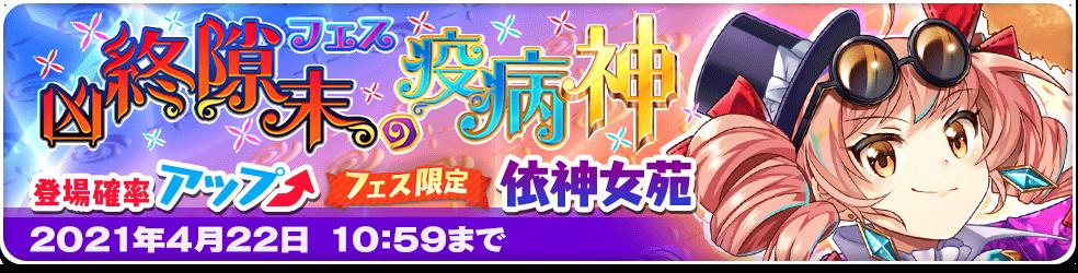f:id:daishou:20210412212827p:plain