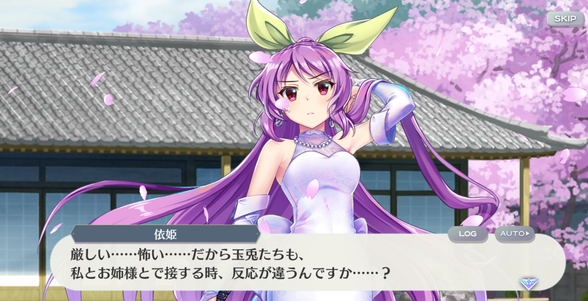 f:id:daishou:20210414211237p:plain