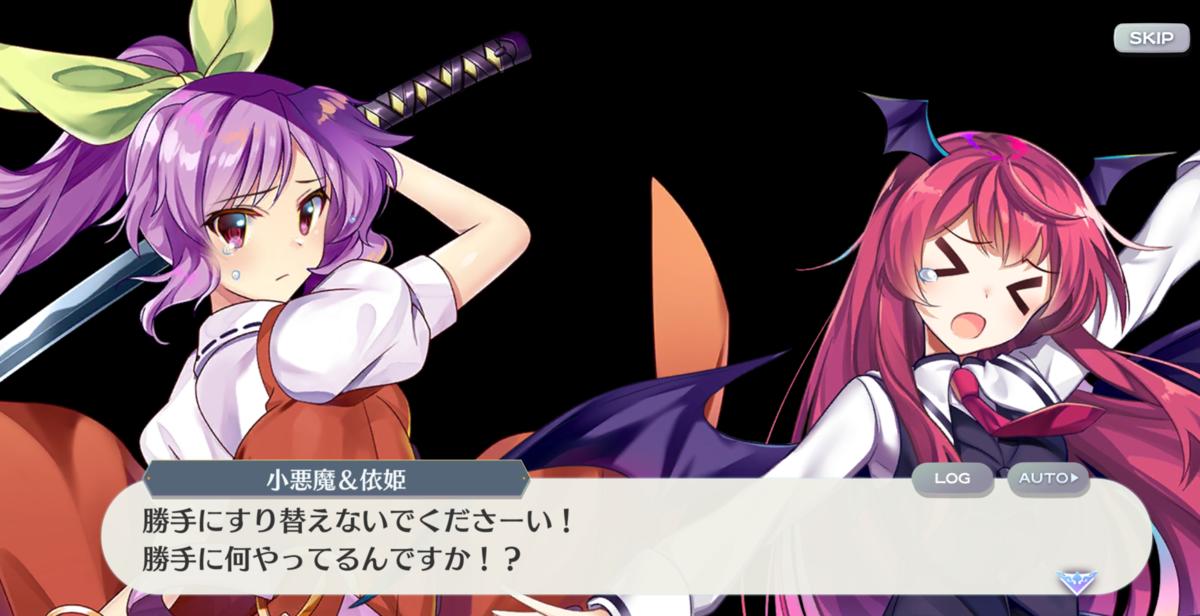 f:id:daishou:20210414211318p:plain