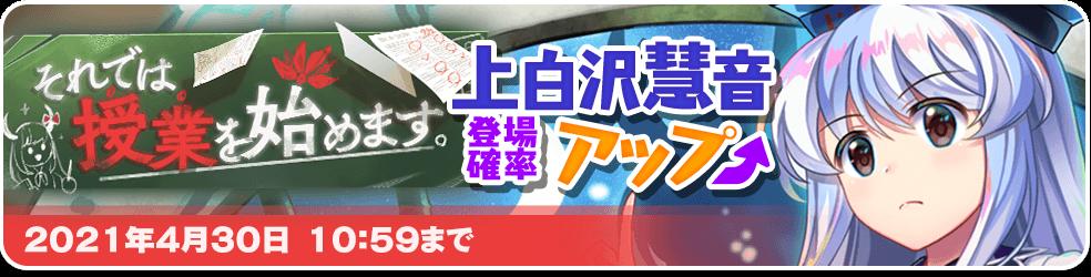 f:id:daishou:20210420182747p:plain