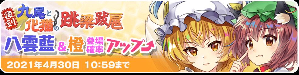 f:id:daishou:20210420183347p:plain