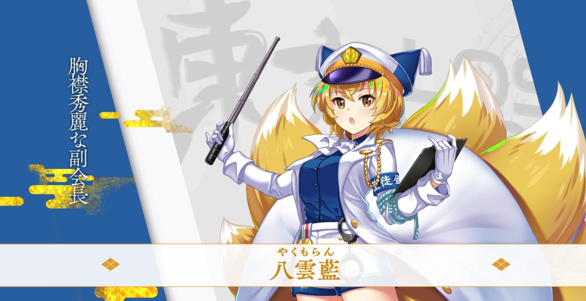 f:id:daishou:20210422215332p:plain