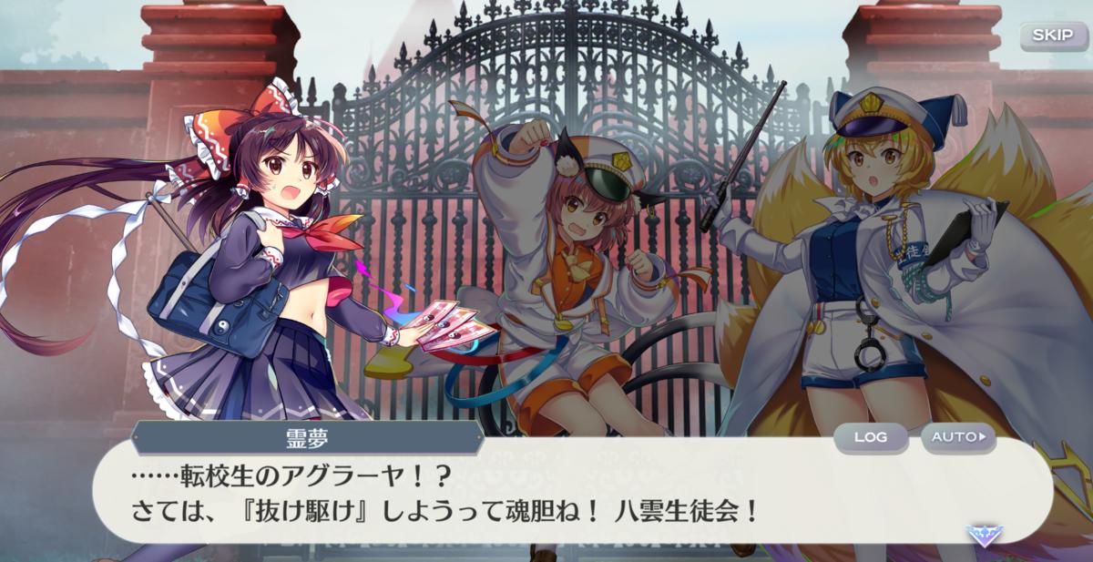 f:id:daishou:20210422215434p:plain