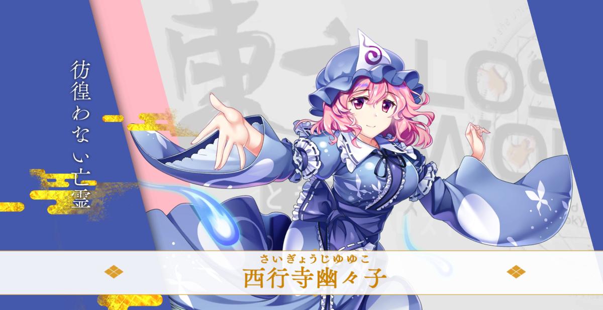 f:id:daishou:20210423211550p:plain