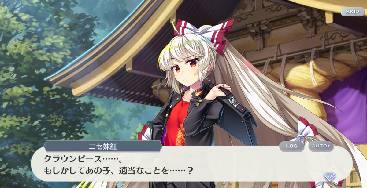 f:id:daishou:20210426202159p:plain