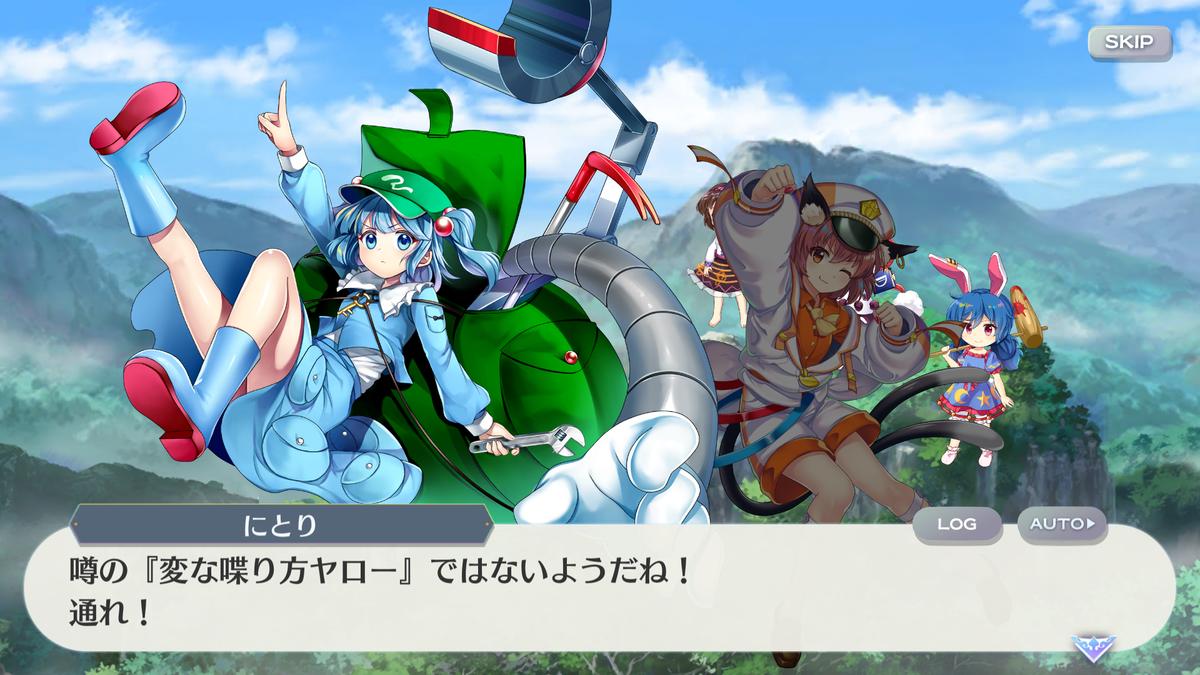 f:id:daishou:20210426202357p:plain