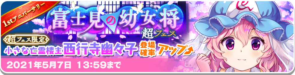 f:id:daishou:20210427214202p:plain