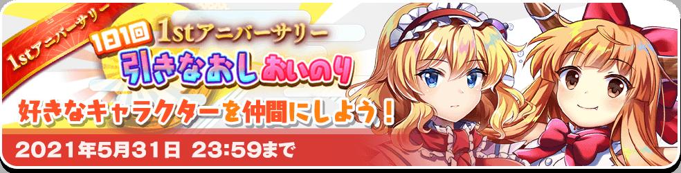 f:id:daishou:20210427214738p:plain