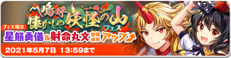 f:id:daishou:20210427215932p:plain