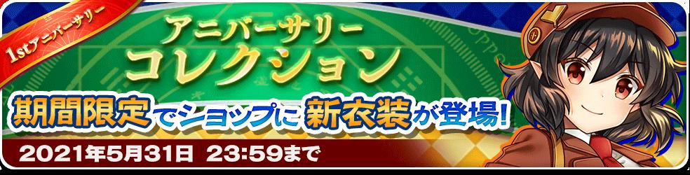 f:id:daishou:20210427220814p:plain
