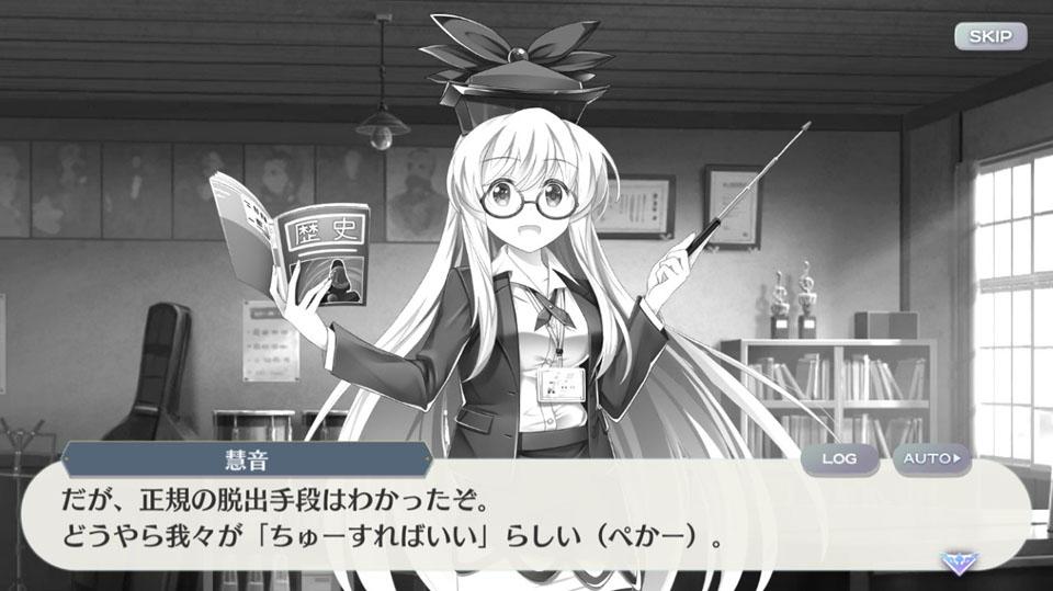 f:id:daishou:20210502111216j:plain
