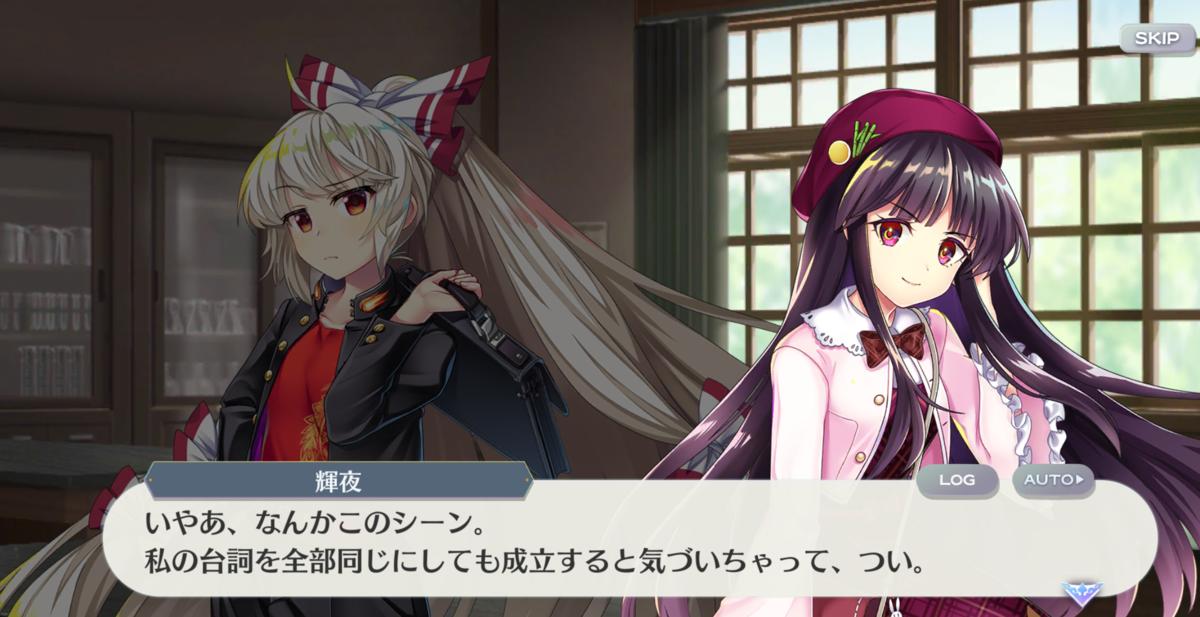 f:id:daishou:20210502112443p:plain