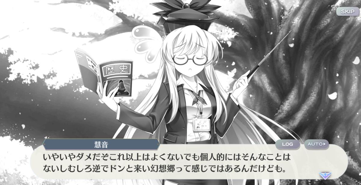 f:id:daishou:20210502112530p:plain