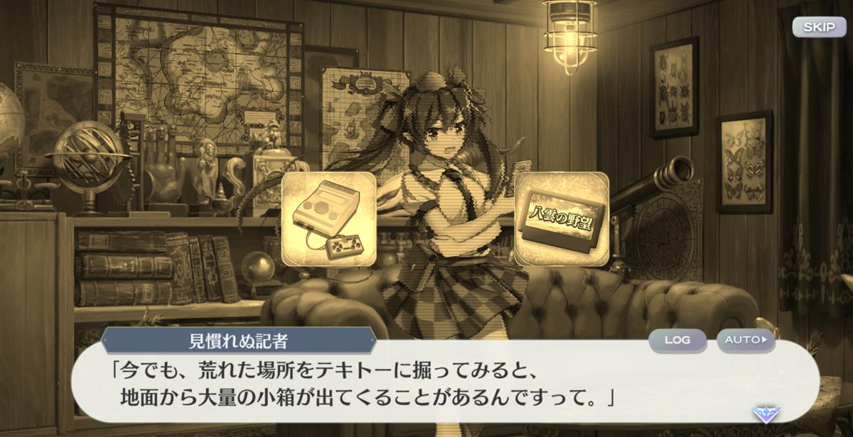 f:id:daishou:20210502112635p:plain